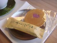 5月sukusukuレッスン 3