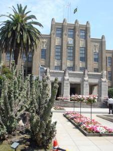 宮崎県庁 1