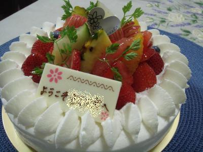 メリメロのケーキ