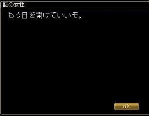 10070309.jpg