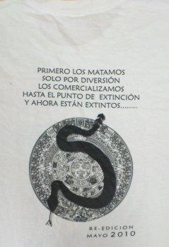 メキシコおおかみ2