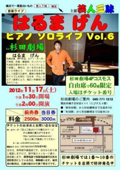 121117-poster1.jpg