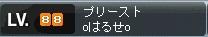 MapleStory 2010-06-01 00-07-01-78