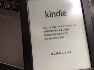 kindle2_03.jpg