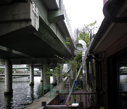 高速413