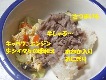 004_convert_20100805231718.jpg