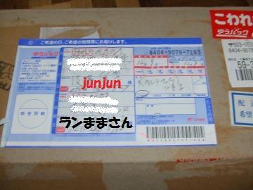 006_convert_20101210000634.jpg
