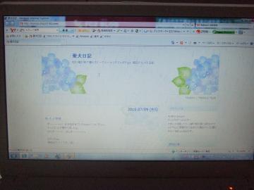 025_convert_20100710001825.jpg