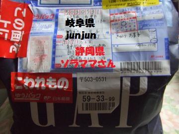 026_convert_20100714003012.jpg