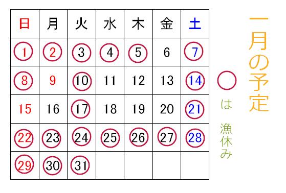 12nen1gatu.jpg