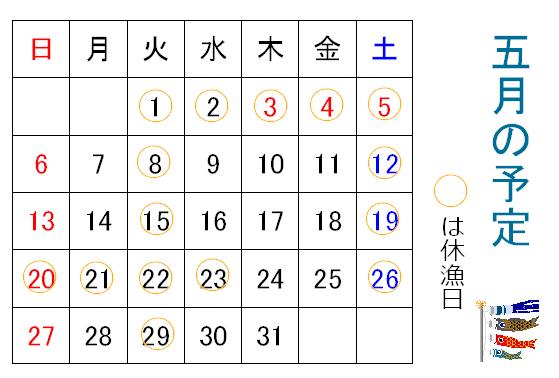 12nen5gatu.jpg