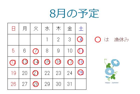 12nen8gatu.jpg