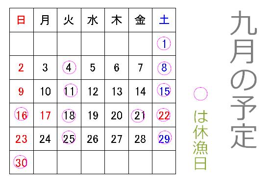 12nen9gatu.jpg