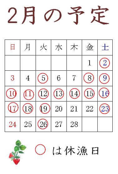 13nen2gatu.jpg