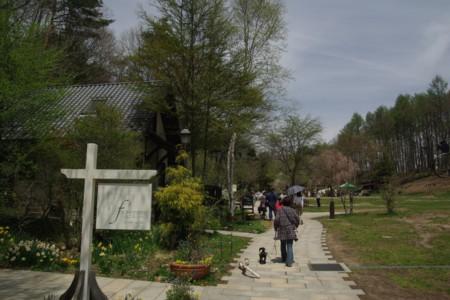 2010050913.jpg