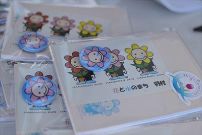 sangyo_2012_03.jpg