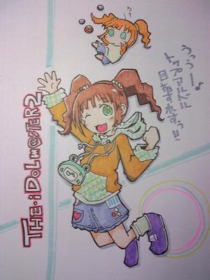 アイマス2発売れすぅ