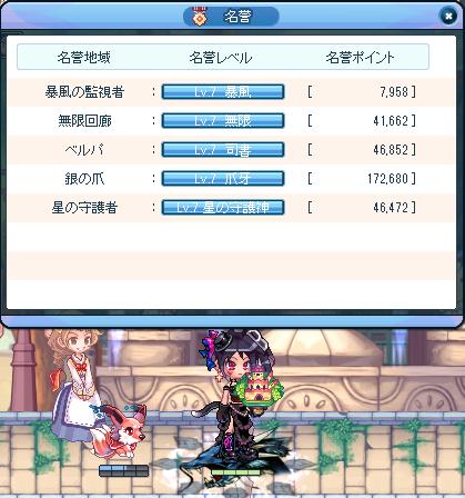 0130名誉hamuo