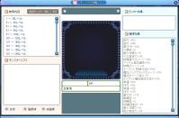 0130hamuo図鑑