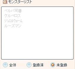 0708図鑑2
