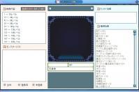 0708図鑑