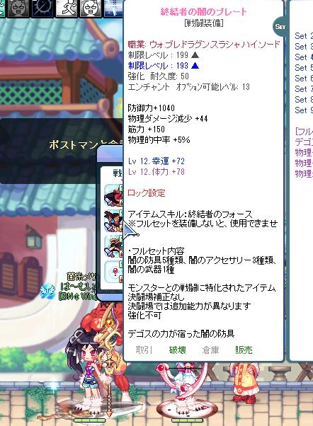 0317むいぷれ