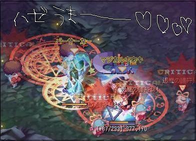 TWCI_2010_9_23_0_50_15.jpg
