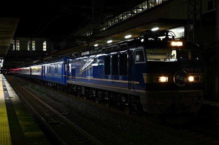 1レ(カニ24-502)