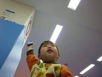 子育てひろばプレイルーム/前橋プラザ元気21
