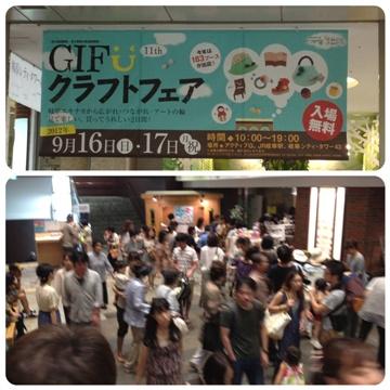 20120916_7.jpg