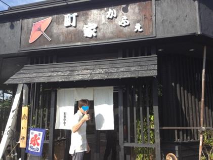 201209209_1.jpg