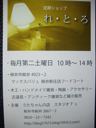 20110924203017e21.jpg