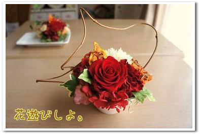 赤いバラ1
