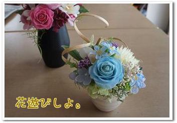 ご注文のお花1