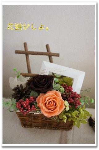 BQMLW_Yp8S77hav_1350079834.jpg