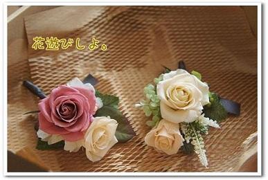 EYZnCfx31poP4TK1356942828_1356942892.jpg