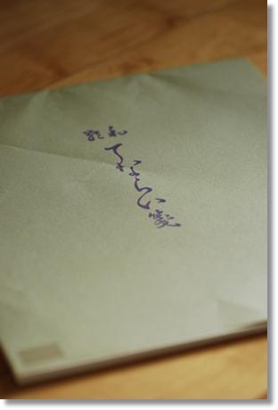 2_20101209174436.jpg