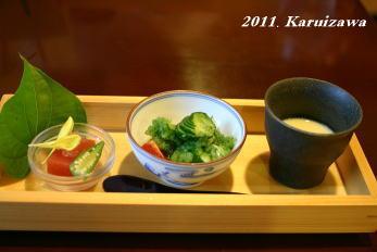 2011軽井沢17