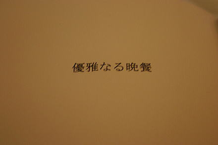 IMG_34691.jpg