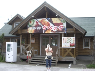 レストラン・ケベック