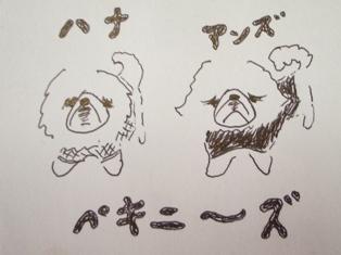 ヒデ画伯 作品2