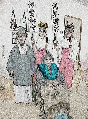 s-syougatu2.jpg