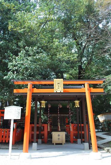2010.3.12-13 なほと京都の旅 065