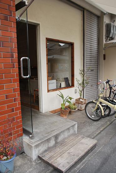 2010.3.12-13 なほと京都の旅 085