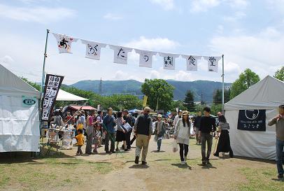2010.5.29-30クラフトフェア松本 006