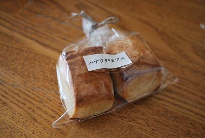 2010.6.12森野うさぎさんち 004