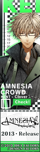 AMNESIA CROWD