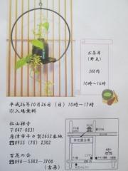 IMG_0653 (480x640)