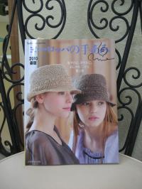 ヨーロッパの手編みa