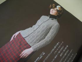 毛糸だま2009冬1